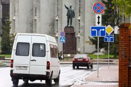 Жителя Балтийска посадили в колонию строгого режима за избиение полицейских