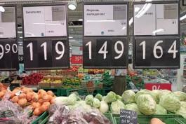 «Высокая планка»: как и почему выросли цены на овощи в Калининградской области