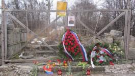 Власти Пененжно остались недовольны визитом россиян на место памятника Черняховскому