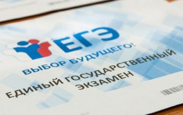 В Калининградской области половина выпускников получили более 80 баллов по ЕГЭ по английскому языку