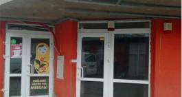 Судебные приставы опечатали административно-торговый комплекс в Светлогорске