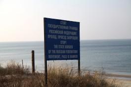 Гражданка Литвы незаконно пришла в Калининградскую область