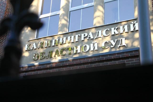 Жительница области засудила московский аэропорт затравму ноги