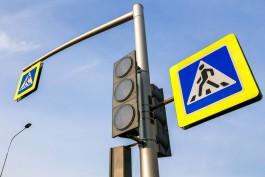 На замену светофоров, разметки и дорожных знаков в Калининграде готовы потратить 120,5 млн рублей