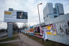 «Открыть для калининградцев»: Алиханов поручил убрать забор и вывезти мусор с территории вокруг Дома Советов