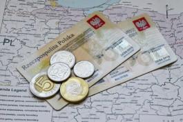 В 2014 году более 23 тысяч калининградцев получили карты МПП на пять лет