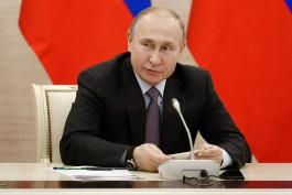 «Западный форпост России»: Путин поздравил калининградцев с 75-летием области