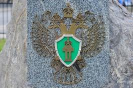 Прокуратура начала проверку после взрыва снаряда под Балтийском, от которого пострадали дети