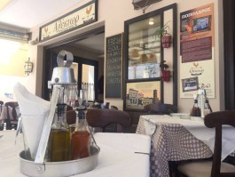 «ПоDорожники-12»: кухня Закинфа и остров черепах