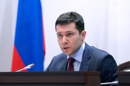 Губернатор: В здании на улице Расковой в Калининграде останется поликлиника