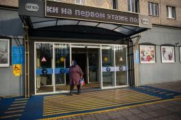 «Три студента и 39 пенсионеров»: в оперштабе рассказали о новых заразившихся COVID-19 в регионе