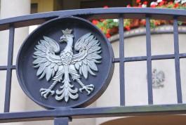 Генконсульство Польши в Калининграде не будет работать 12 ноября