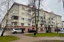 В Калининграде отремонтировали дом рядом с Драмтеатром
