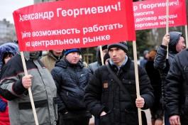 «Право на место»: предприниматели вышли на пикет против руководства Центрального рынка