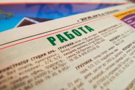 Минтруд: В Калининградской области с начала года сократилось число безработных