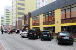 «С библиотекой и тренажёрами»: на улице Карамзина в Калининграде открылся спортивно-культурный центр