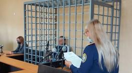 В Зеленоградске арестовали на два месяца мужчину, который ранил ножом беременную жену