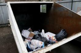 За праздничные выходные с улиц Калининграда вывезли 152 тонны мусора