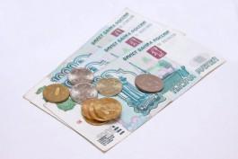 Общественная палата области предлагает не платить соцпенсию получателям зарплаты в конвертах