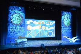Кинофестиваль «Балтийские дебюты» пройдёт в Светлогорске с 4 по 8 июля