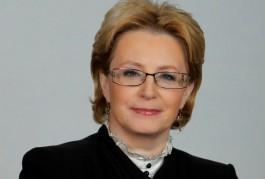 Вероника Скворцова: Врачебная ошибка — это добросовестное заблуждение врача, это не халатность