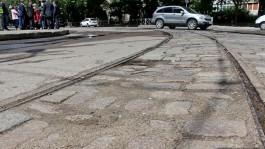 В мэрии Калининграда объяснили, зачем убирают брусчатку с улицы Багратиона