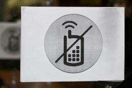 В Калининграде у злостного нарушителя ПДД арестовали дорогой телефон