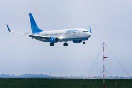 Авиакомпания «Победа» приостанавливает все полёты до 31 мая