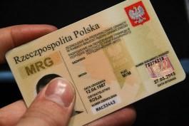Посол Польши в Москве назвал одну из причин отмены МПП с Калининградом