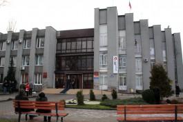 Прокуратура выявила нарушения при проведении публичных слушаний в Балтийске
