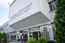 Сторонник Навального пожаловался в ЕСПЧ на отчисление из БФУ им. Канта