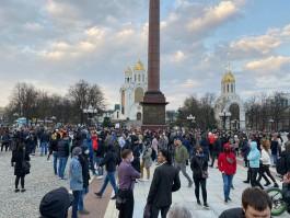 В центре Калининграда прошла несанкционированная акция сторонников Навального