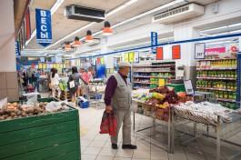 2ГИС: За три года количество супермаркетов и продмагазинов в Калининграде выросло на 23%
