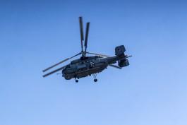 «300 метров над землёй»: авиапарад в Калининграде крупным планом