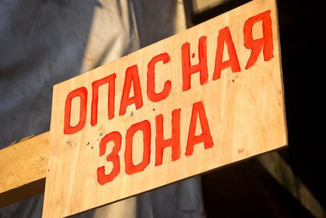 ВКалининградской области найдены 112 снарядов современ ВОВ— МЧС