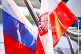 Россия надеется на преодоление кризиса в отношениях с Польшей