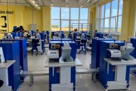 Калининградский янтарный комбинат открыл новые цеха по изготовлению ювелирных изделий