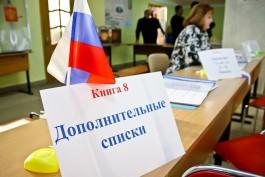 На выборах в Госдуму к Калининградской области присоединили Грецию, Молдавию и Таджикистан