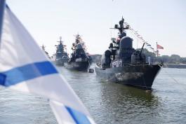 «Праздничный строй»: как прошла репетиция парада в честь Дня ВМФ в Балтийске (видео)