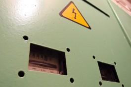 В Балтийске произошло масштабное отключение электроэнергии