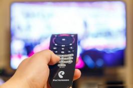 35 тысяч семей Калининградской области смотрят «Интерактивное ТВ» от «Ростелекома»