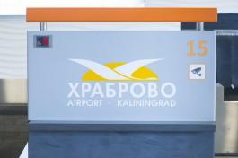 Власти о запуске «Ласточки» в аэропорт «Храброво»: Сейчас просчитываются все шаги