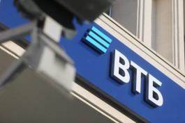 ВТБ нарастил продажи розничных кредитов в полтора раза