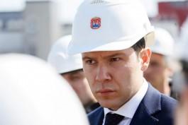 Алиханов о документе со строкой «губер»: Подписанты говорят, что их подставили