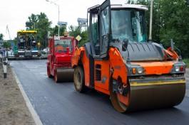 «От Гурьевска до Балтрайона»: власти назвали предварительный список дорог для ремонта в 2020 году