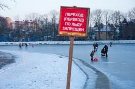 О бесстрашных любителях погулять по тающему льду