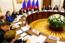 «Два министра, пять губернаторов и полпред»: кто приехал в Калининград вместе с Путиным