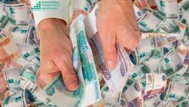 Финансовые пирамиды нашего времени. Как выявить обман?