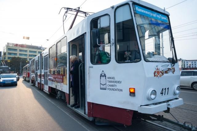 В мэрии Калининграда обсудят, как обезопасить пассажиров трамваев