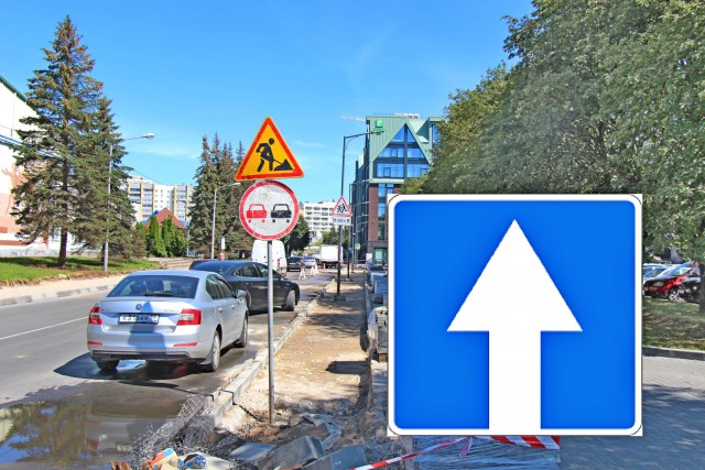 На улице Гюго в Калининграде временно введут одностороннее движение